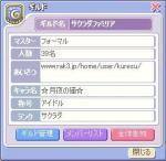 20051009121539.jpg