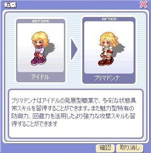 2jitensyoku3.jpg