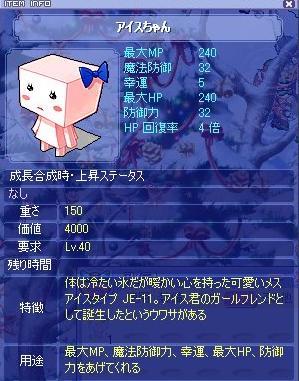 aisuchan.jpg