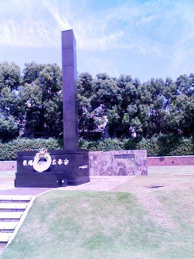 原爆中心地記念碑