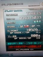 100D4477.jpg