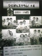 DVC00005_20100205012316.jpg