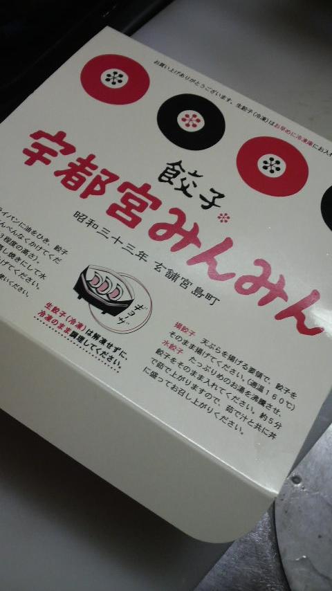 2010033020400000.jpg