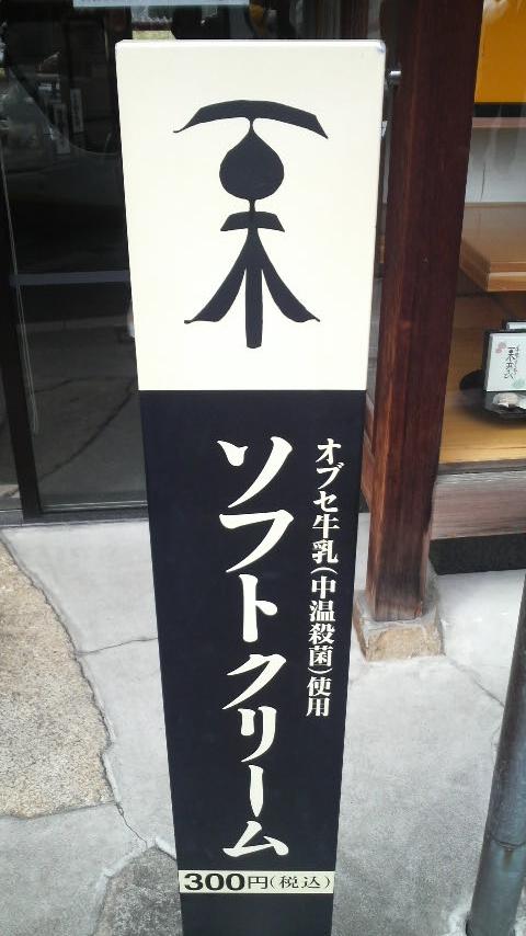 2010041914420000.jpg