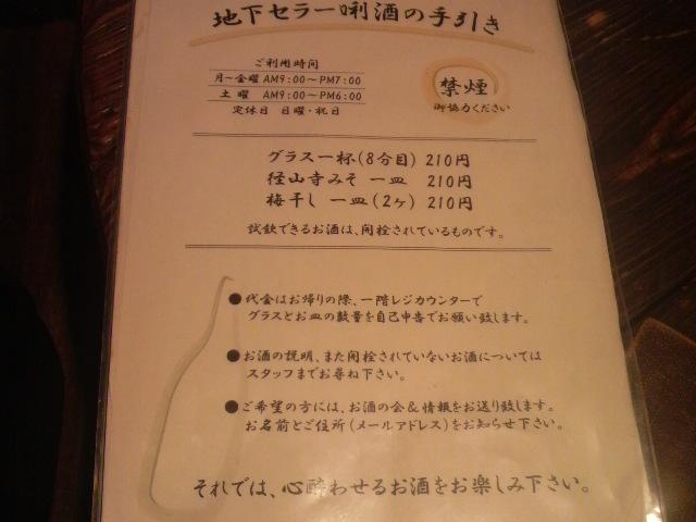 2010092114210000.jpg