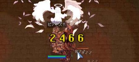 Base86