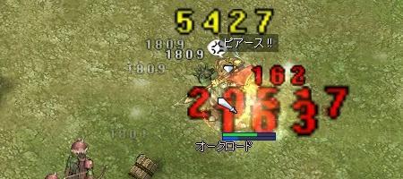 爆裂属性攻撃、火服着用、三減盾なし