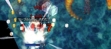 FD被弾キャンセル→ハエ先にて凍結