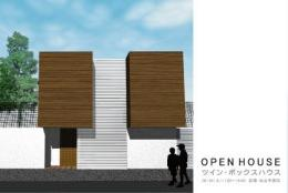openhouse_03.jpg