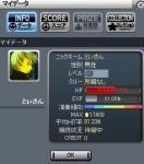 djmax_red.jpg
