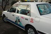 mikumiku-taxi-001.jpg