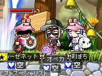 Maple0096.jpg