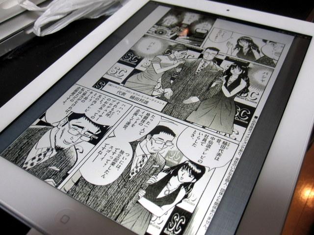 New iPadは新聞も等倍