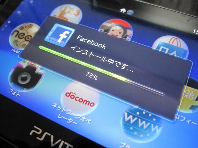 PS Vita用facebookとfoursquareがリリース