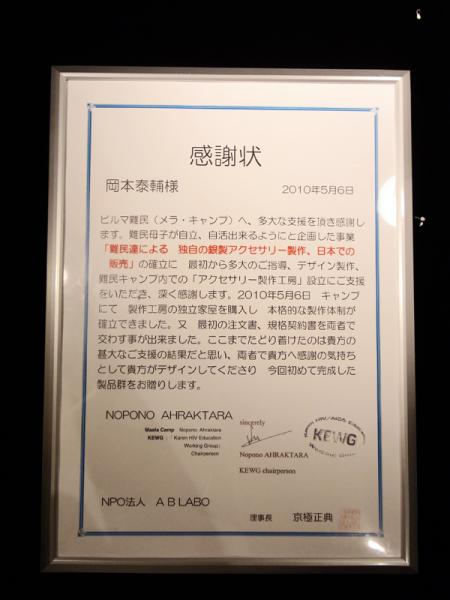 RIMG0002_20100512024140.jpg
