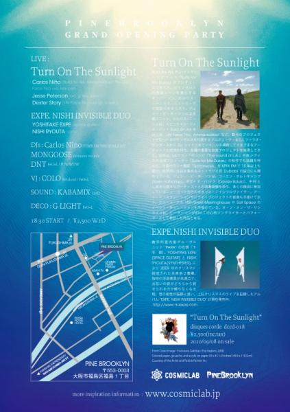 tots_flyer_back-e1285590000741.jpg