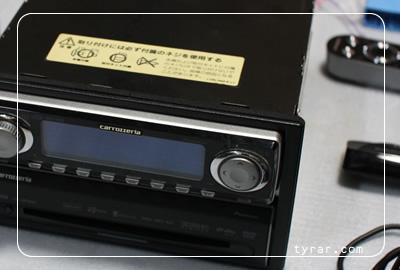 AVIC-HRV002G&MEH-P999