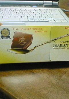 20091218140110.jpg