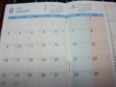 2010_0811_142156-P1010289_convert_20100811142044.jpg