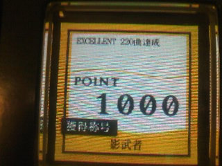 SN3G0043_0001.jpg