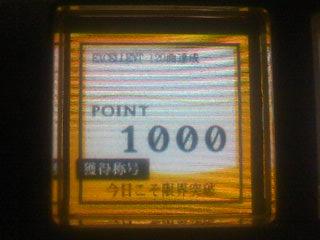 SN3G0045_0001.jpg