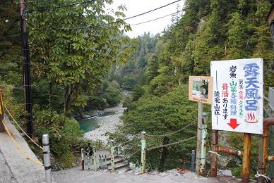 欅平観光3