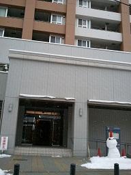 2011-01-17 11.40.50
