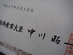 20090224 (4)