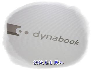 20090829(2).jpg
