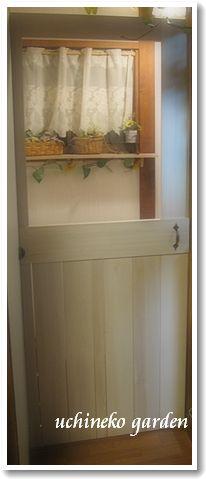DIY 室内の扉