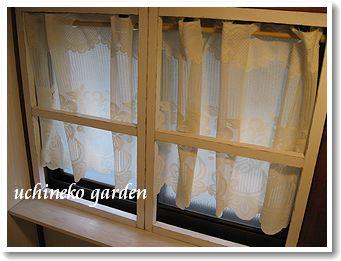 小窓DIY1