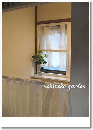 小窓DIY3