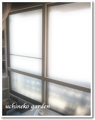 窓枠作成中1