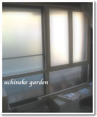 窓枠作成中2
