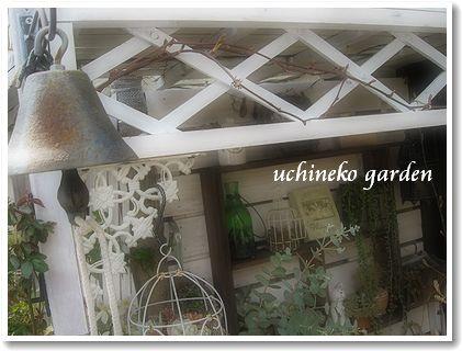パーゴラの屋根