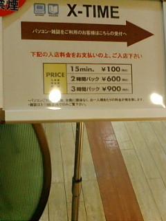 20090724121646.jpg