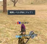 戦闘Lv58