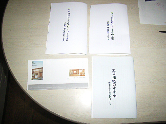 syousassi200916.jpg