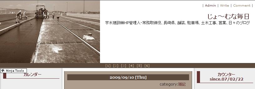 PRI_20090912065505.jpg