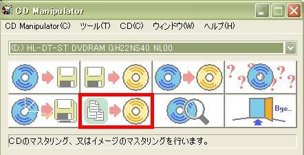 2009y07m19d_223103203.jpg