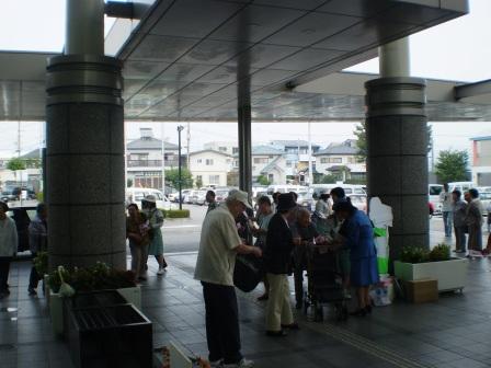 20091401