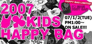 GARCIA MARQUEZ KIDS HAPPY BAG