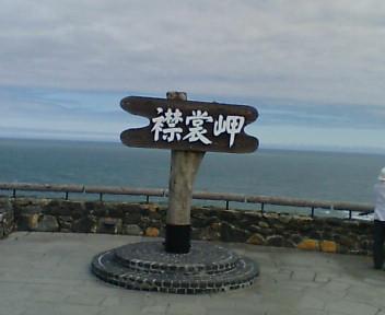 20060912123131.jpg