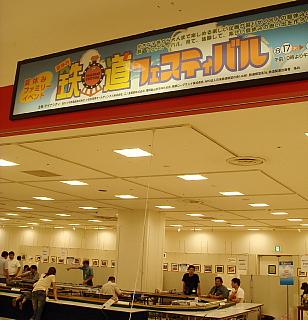 DSC00379.jpg