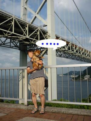関門海峡大橋1