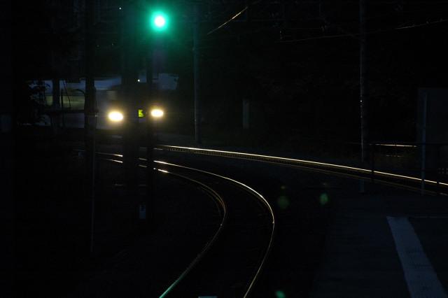 2008-10-04_17-59-33.jpg