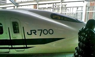 tn_20090209135819.jpg