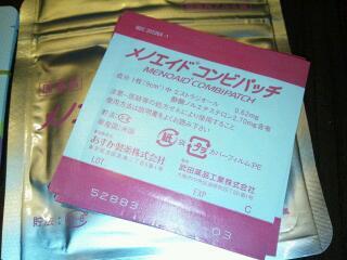 20120126_001717.jpg