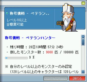 9000匹