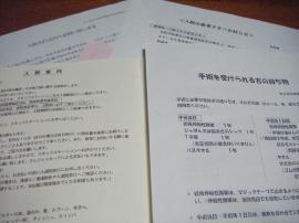 2010_0728rikujyou0016_convert_20100729173635.jpg